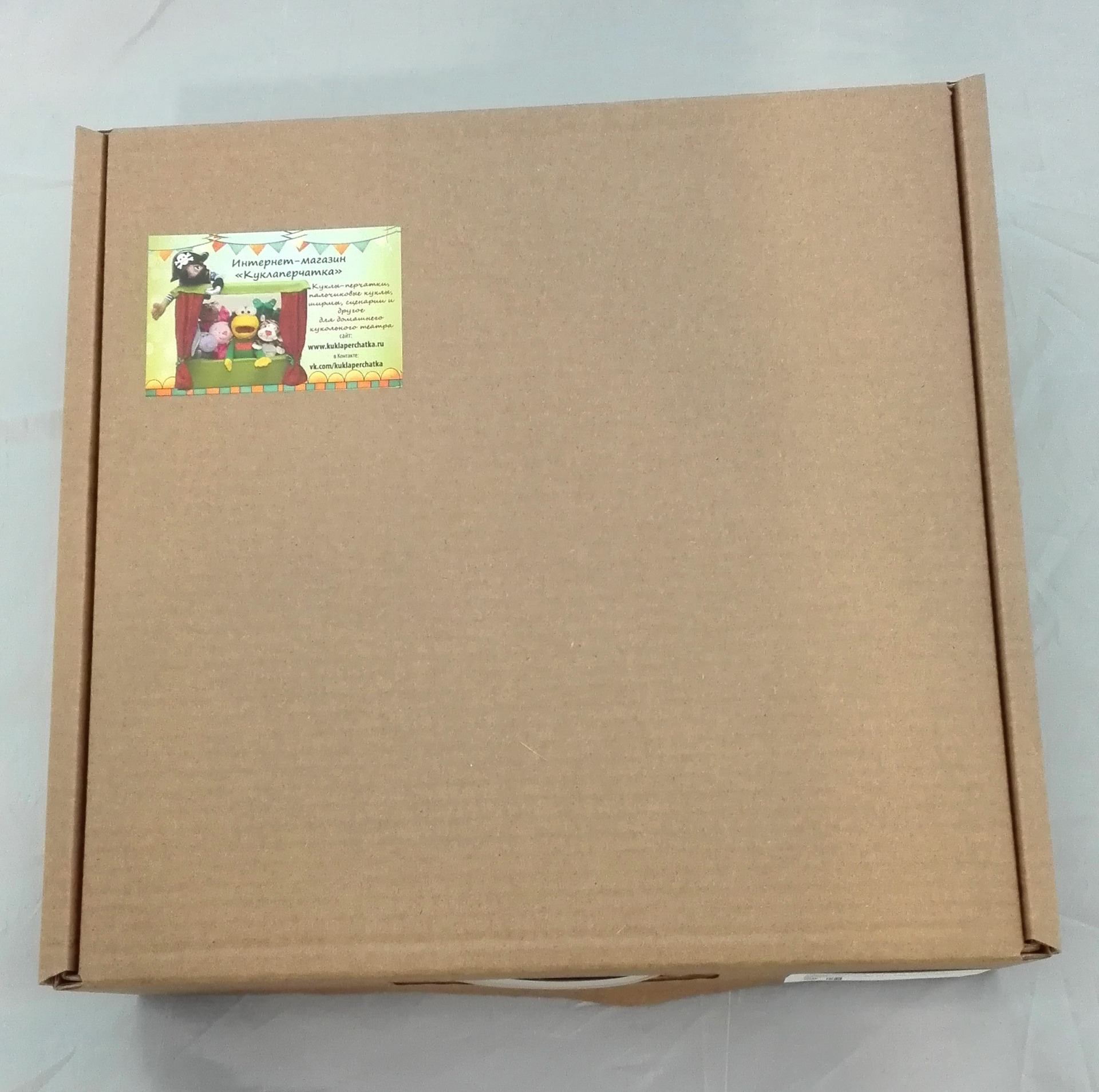 Коробка-чемоданчик для кукол